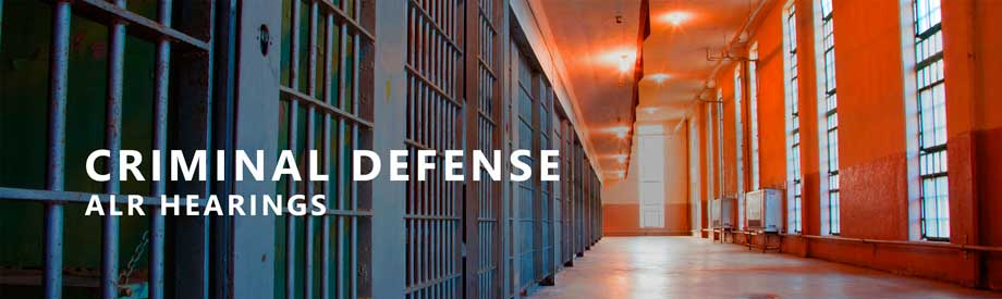 criminal defense lawyer houston administrative license revocation hearings attorney texas